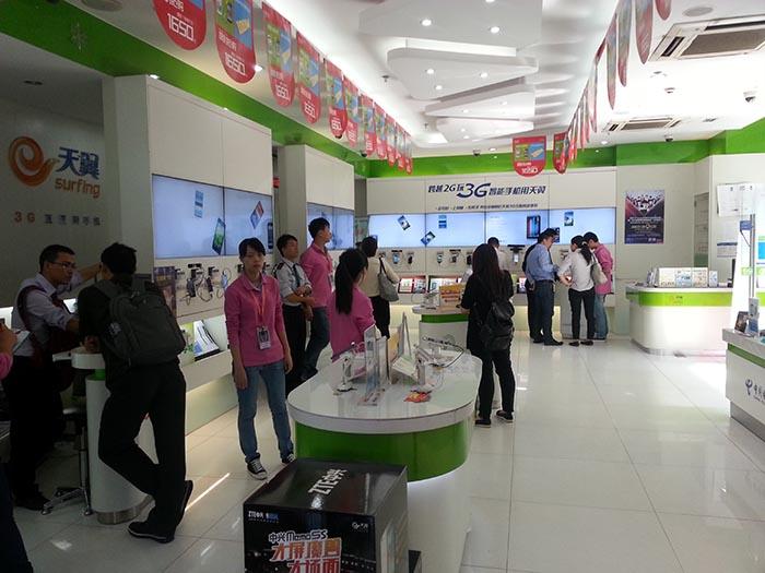 名称:卓视科技joinus—中国电信营业厅